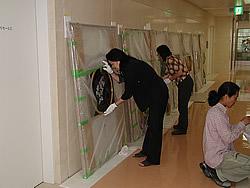 東京大学付属病院取付工事風景9