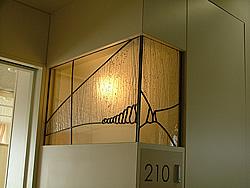 「淑音」(しゅくおん) 2009年 雫石町立健康センター2