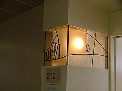 「淑音」(しゅくおん) 2009年 雫石町立健康センター4