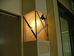 「淑音」(しゅくおん) 2009年 雫石町立健康センター6
